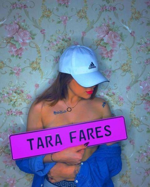 Tara Fares